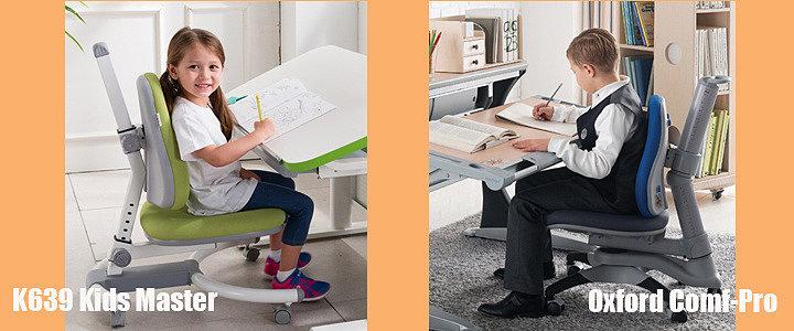 Эргономичные кресла для растущих парт